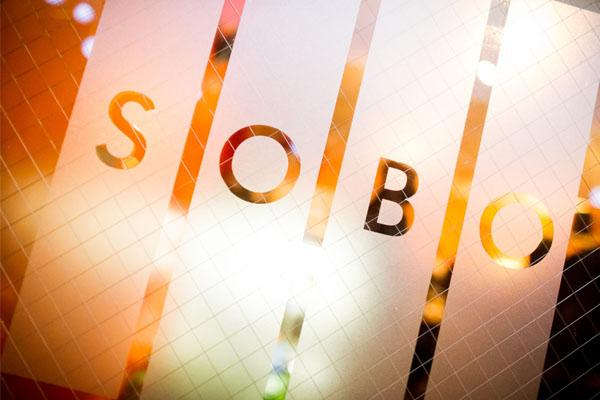 SoBo Cafe - Baltimore