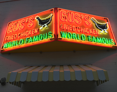 Where To Eat In Memphis - Gus's World Famous Fried Chicken