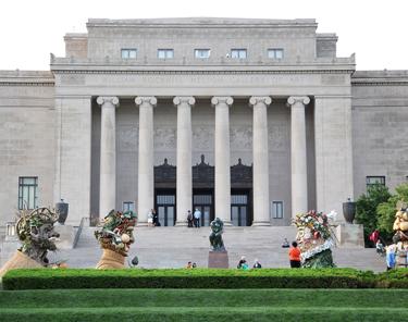 Nelson-Atkins Museum of Art - Kansas City